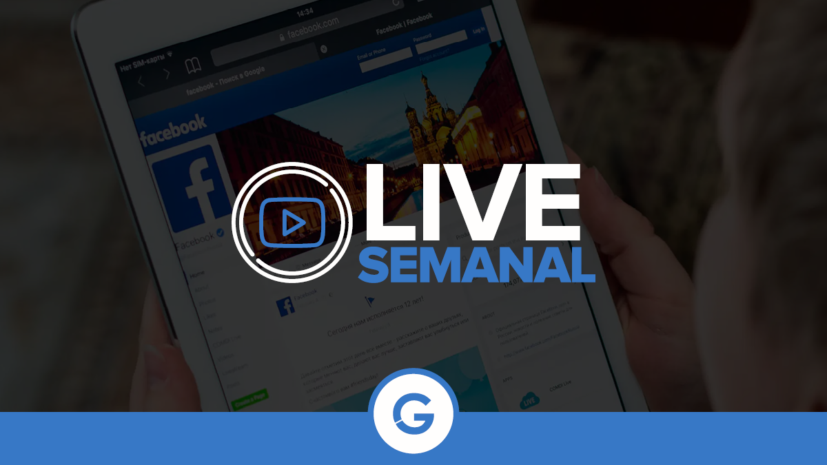 Conheça o Método G Digital de Variação de Públicos no Facebook ADS